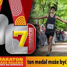 Medal 2019